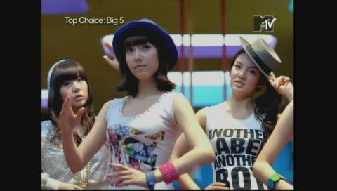 [MV] 소녀시대 - Gee(MTV)