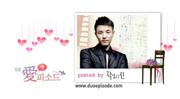 www.duoepisode.com