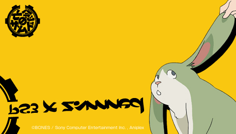 Xamd Official Wallpaper 2-PSP