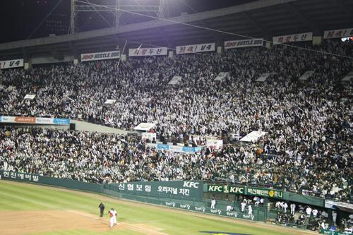 2008 한국시리즈 3차전 잠실야구장