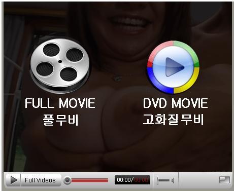 미소녀 야한 동영상 최신 무료성인 자료실 공짜야동