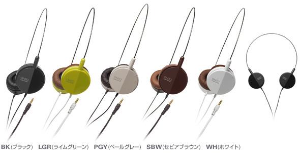 오디오 테크니카 ATH-ON3