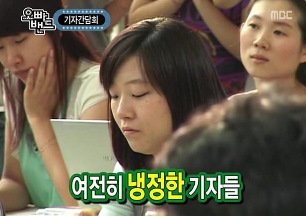 MBC 오빠밴드