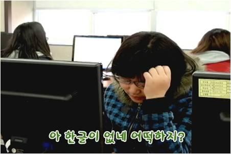 한국 소프트웨어 협회
