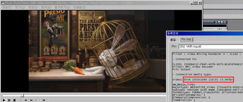 DXVA체커로 동영상 가속 지원 여부를 간단하게 체크하고, DXVA로 동영상을 돌리자