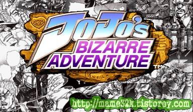 Multiple Arcade Machine Emulator :: Capcom Play System 3
