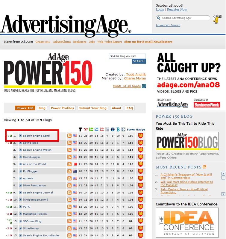 광고, 마케팅, 미디어에 관한 블로그 TOP150 리스트