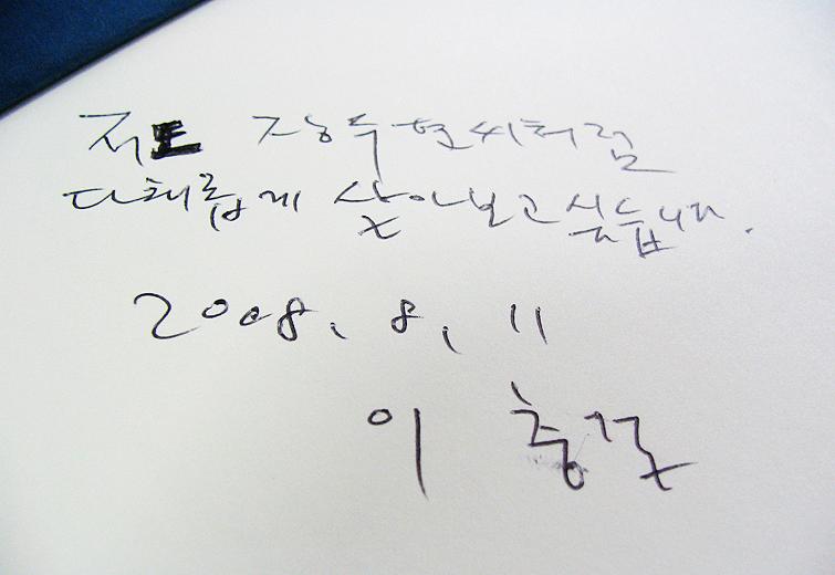 이충걸 편집장의 메시지!