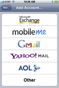아이폰 email setup