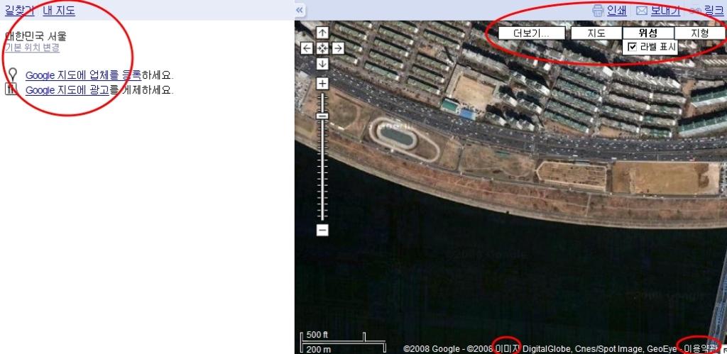 구글맵 한글화