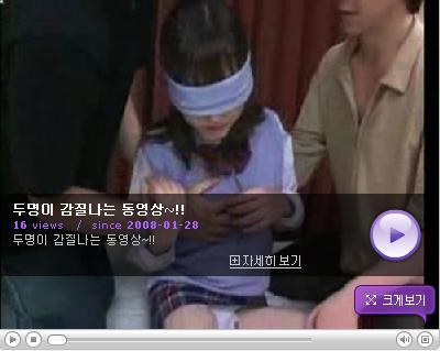 kbs sbs mbc 성인방송국 섹스동영상 러브호텔 몰카