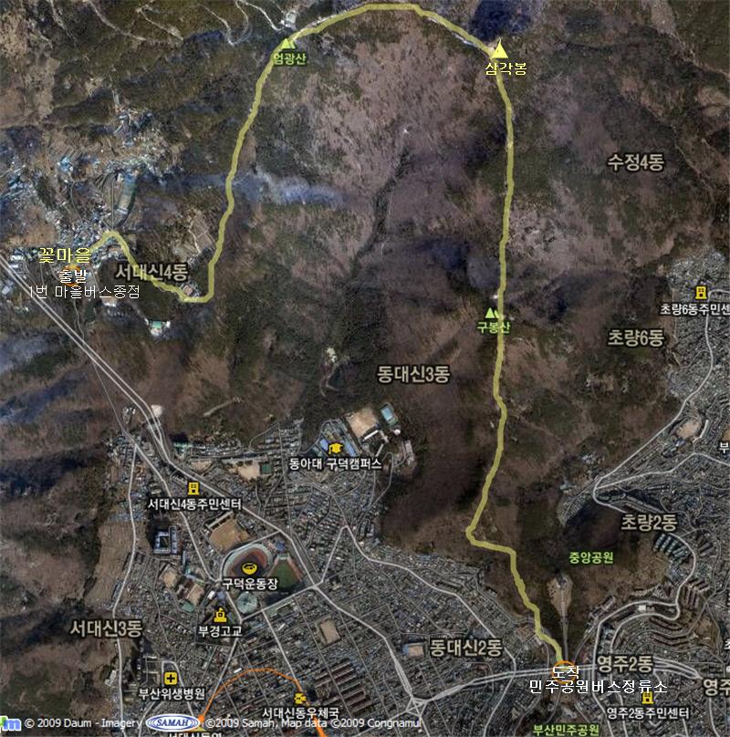 부산 추천 산행코스 꽃마을 민주공원