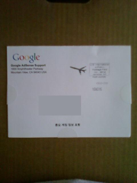 구글 애드센스 PIN 엽서