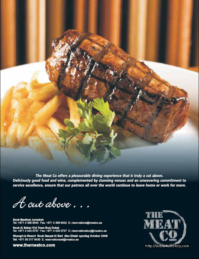 The Meat Co 스테이크 전문점 -두바이-