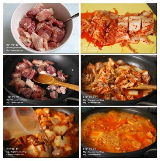 돼지고기 김치찌게