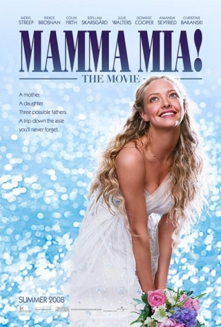 영화 맘마미아를 보고
