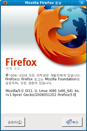 Mozilla Firefox Version 3.0