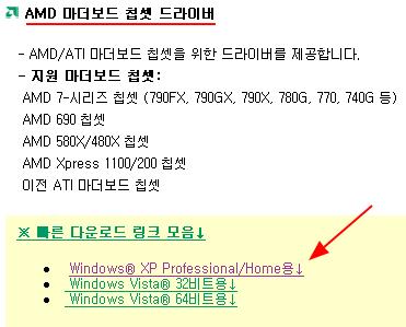 Vga legacy mkiii ati radeon xpress 200m (xpress x1100/1150).