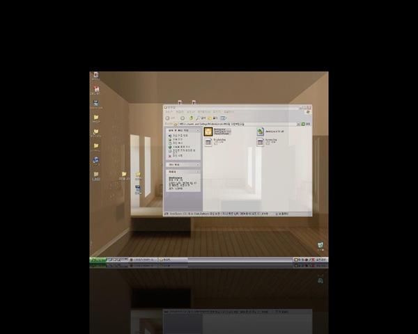 가상 데스크탑 프로그램 - DeskSpace