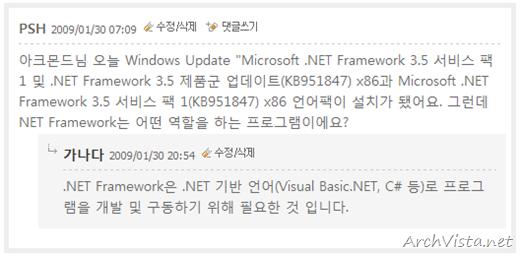 guestbook_archvista_dot_net_framework