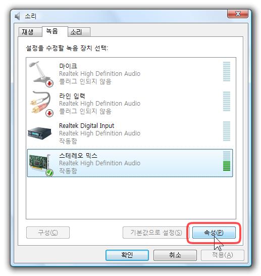 sound_record_14