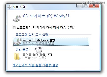 windy31_1