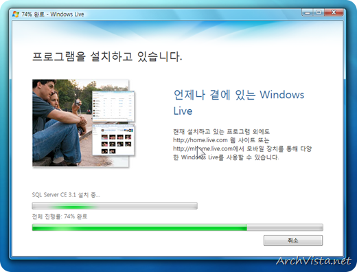 windows_live_download2