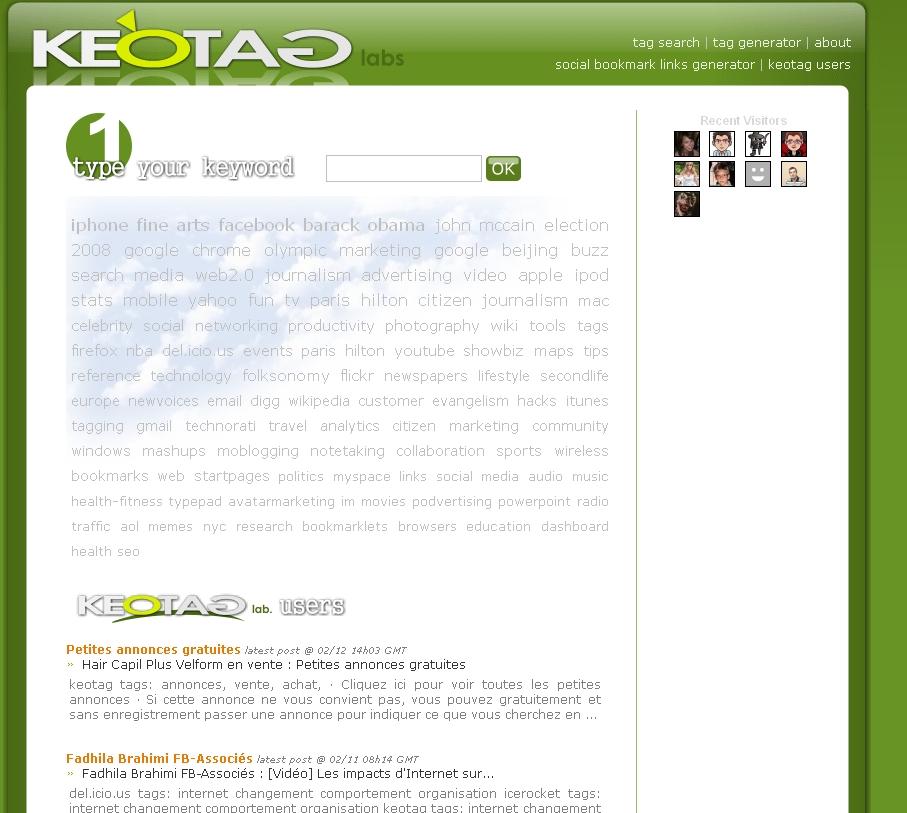 소셜미디어 모니터링 사이트